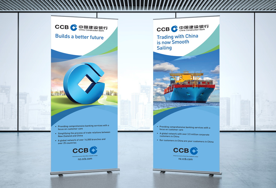 ccb_banners
